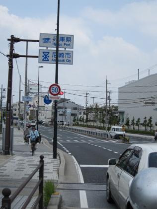2009_6_25_3.jpg