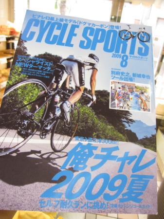2009_7_30_1.jpg