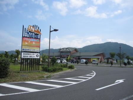 2009_8_06_06.jpg