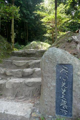 岡倉天心の墓入口