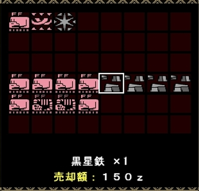 mhf_20090527_195036_073.jpg