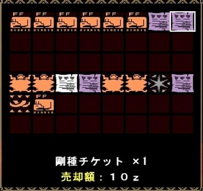 mhf_20090528_180843_037.jpg