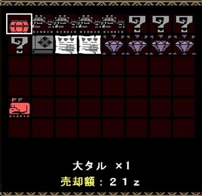 mhf_20090705_175827_410.jpg