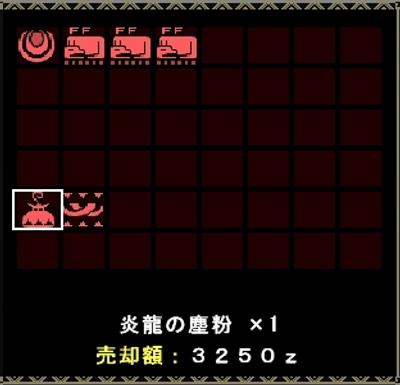 mhf_20090802_000141_630.jpg