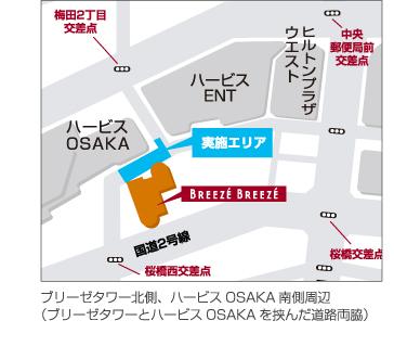 uchimizu08.jpg