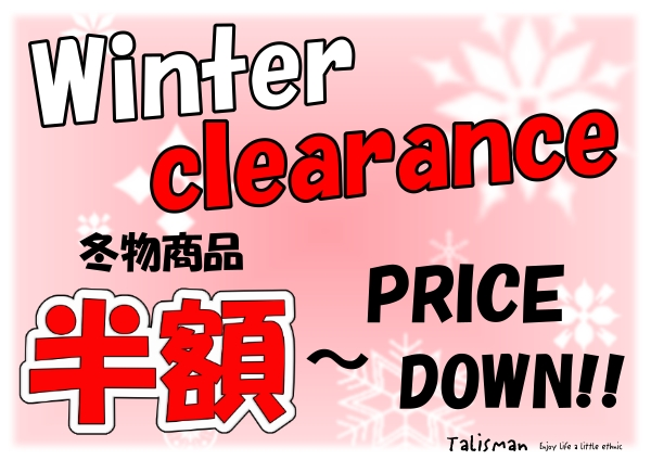 Winter ClearancePOP