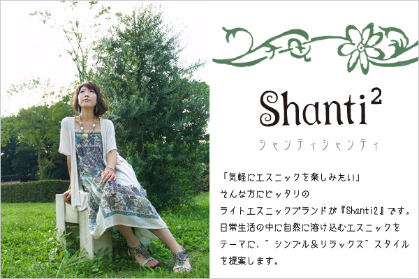 gato_Shanti.jpg