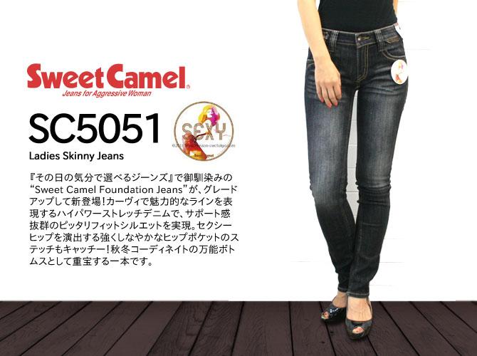 libsc5051-1.jpg