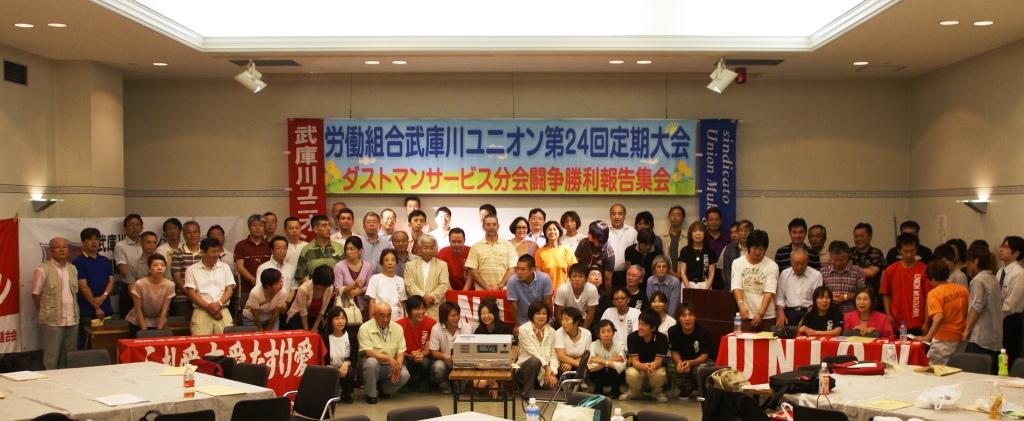 武庫川ユニオン大会2011