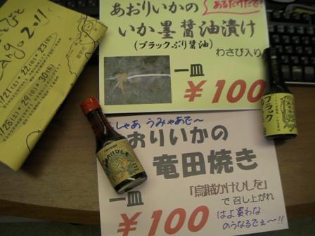 コピー ~ 20110520-a