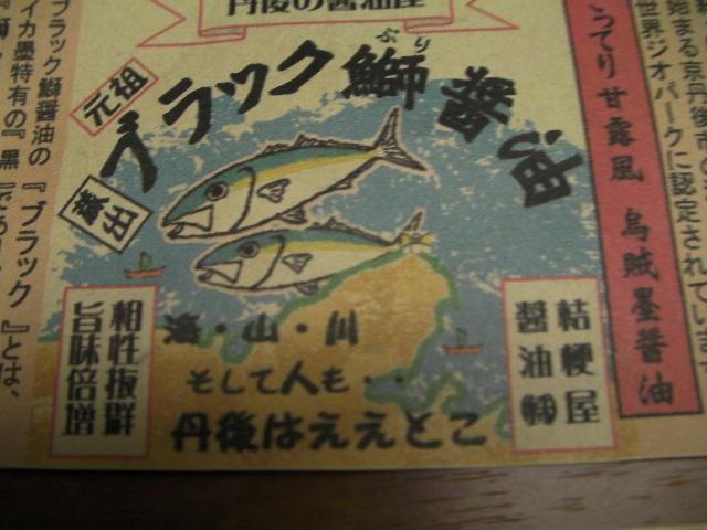 コピー ~ 20110603-5