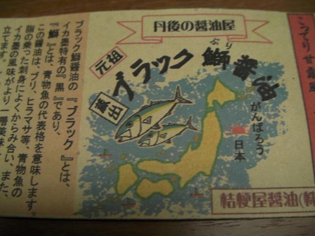 コピー ~ 20110603-6