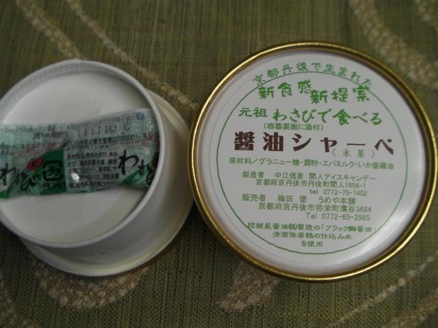 コピー ~ 20110811-0