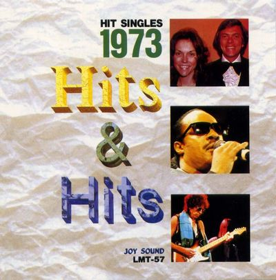 HIT SINGLES 1973(Hits&Hits)
