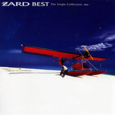 ZARD BEST The Single Collection ~軌跡~