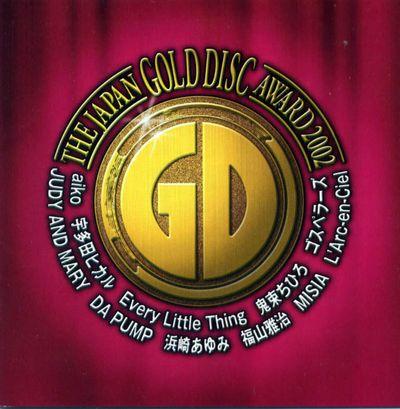 THE JAPAN GOLD DISC AWARD 2002