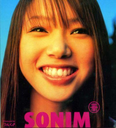 SONIM