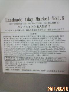 moblog_513af115.jpg
