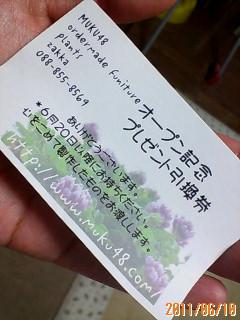 moblog_ea96745e.jpg