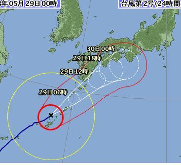 台風2号 0529