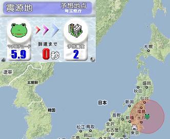 地震発生 0604 01:01