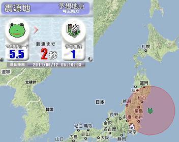 福島沖 0612 05:10 M5 -2