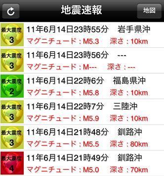 地震速報 0615-1