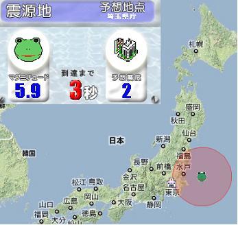地震速報 0628-1