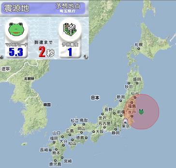 続く地震 0630-1