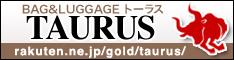トーラス楽天店