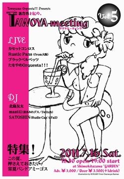 2011716web.jpg