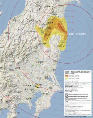 radioactive300kms_2