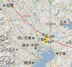 radioactive300kms_3