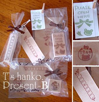 present20000b.jpg