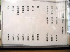 IMG20 (3)