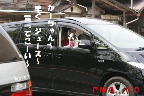 松島渋滞3