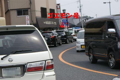 松島渋滞2-1