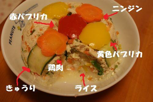 ご飯ケーキ3
