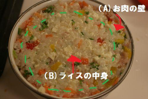 ご飯ケーキ2レシピ