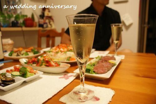 結婚記念日3