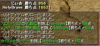 RedStone 09.05.28[05]