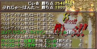 RedStone 09.06.02[09]
