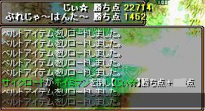 RedStone 09.06.02[08]