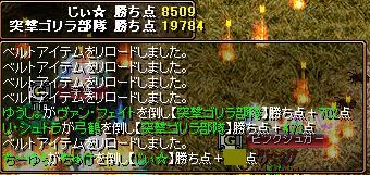 RedStone 09.06.05[03]
