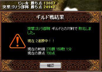 RedStone 09.06.05[06]