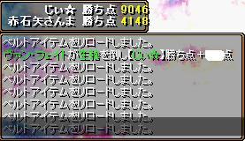 RedStone 09.06.11[14]