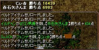 RedStone 09.06.11[17]
