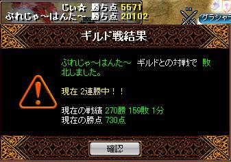 RedStone 09.06.23[06]
