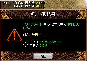 RedStone 09.06.25[03]