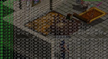 RedStone 09.06.28[02]